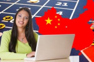 chine gambling online En China, los juegos de azar online están penados por ley